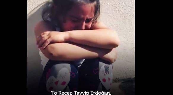 Το κοριτσάκι που κλαίει για τον Ερντογάν – Η προπαγάνδα στα ΜΜΕ της Τουρκίας