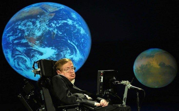 Μετά θάνατον δημοσιεύτηκε η τελευταία θεωρία του Στίβεν Χόκινγκ για το Big Bang