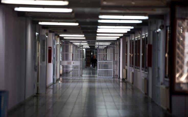 Προσλήψεις 588 υπαλλήλων στις φυλακές