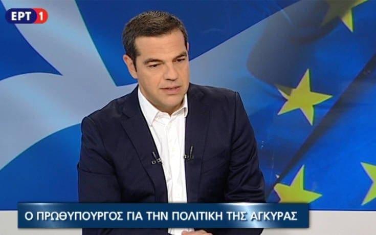 Τσίπρας για Έλληνες στρατιωτικούς: Απαράδεκτη ενέργεια η σύλληψη και η κράτησή τους
