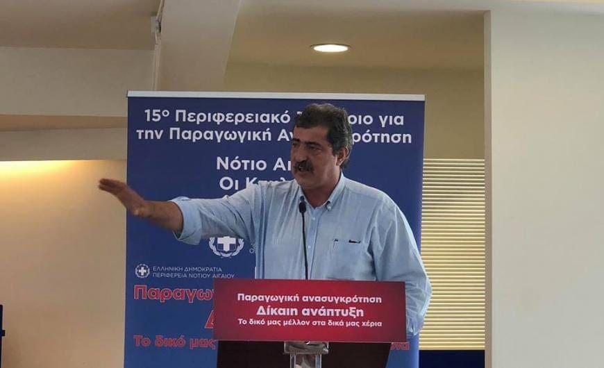 """Πολάκης: """"Νέο σχέδιο για το Αιγαίο με ενίσχυση των νοσοκομείων σε Ρόδο, Σύρο και Λέσβο"""""""