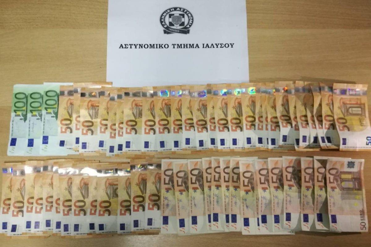 Εξιχνιάστηκε άμεσα κλοπή χρηματικού ποσού εισπράξεων από δημοτική επιχείρηση στη Ρόδο
