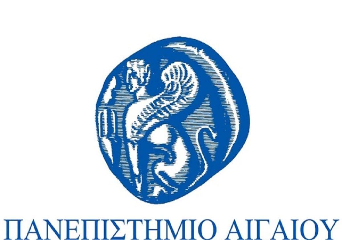 Ρόδος: Δωρεάν μαθήματα σε παιδιά απόρων οικογενειών από το Πανεπιστήμιο Αιγαίου