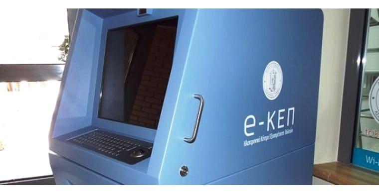 Ηλεκτρονική προσέγγιση της δημόσιας Διοίκησης, για τους πολίτες  και επιχειρηματίες της Ρόδου,  με τα νέα μηχανήματα e kep που τοποθετεί ο Δήμος