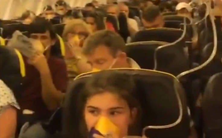 Δεκάδες επιβάτες σε πτήση «εφιάλτη» κατέληξαν στο νοσοκομείο με αίμα στα αυτιά