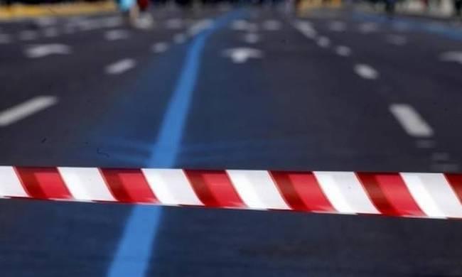 Κλειστοί δρόμοι την Δευτέρα λόγω εκδήλωσης