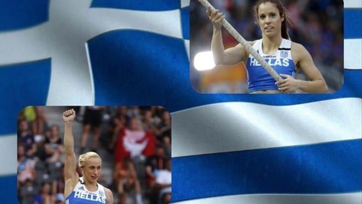 Διπλός θρίαμβος για το ελληνικό επί κοντώ- Χρυσό για τη Στεφανίδη, αργυρό μετάλλιο η Κυριακοπούλου