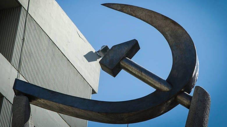 ΚΚΕ Ν. Δωδεκανήσου : Ανακοίνωση για το κλείσιμο των υποκαταστημάτων της ALPHA BANK
