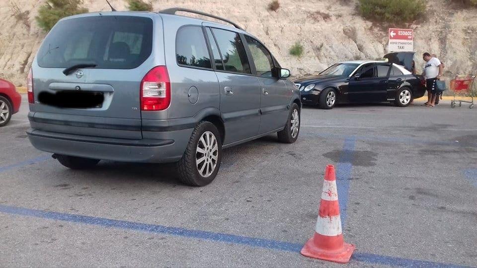 Ήρθε απο τον Άγιο Ισίδωρο να παρκάρει σε πάρκινγκ ΑΜΕΑ