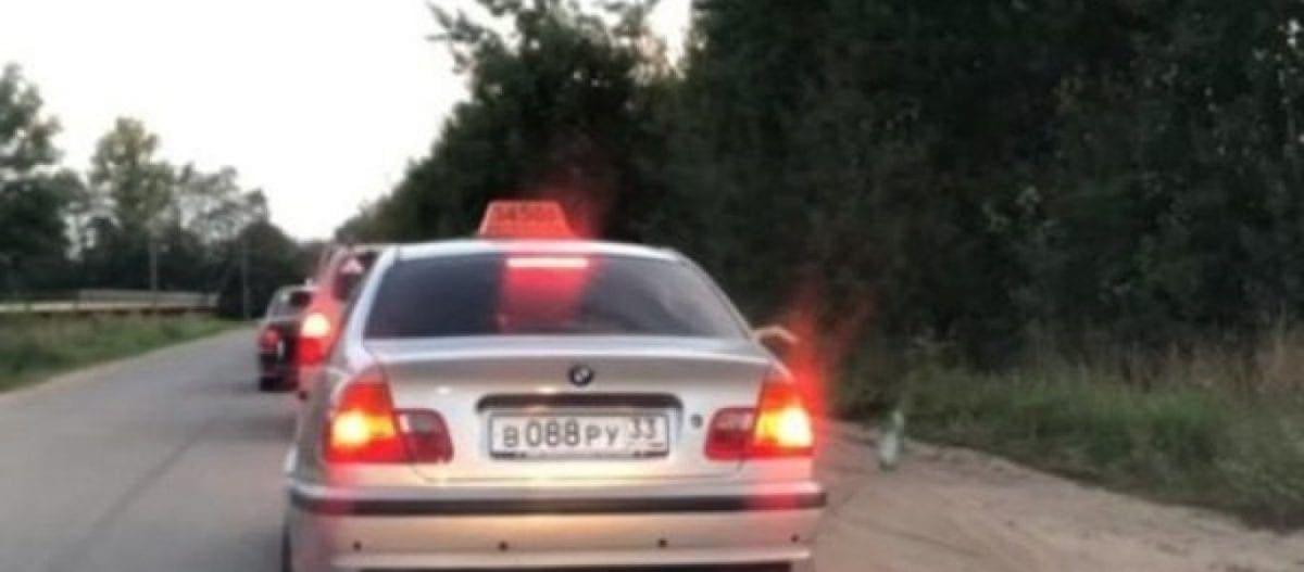 Ταξιτζής εκτόξευσε τον πελάτη έξω γιατί πέταξε σκουπίδια από το παράθυρο