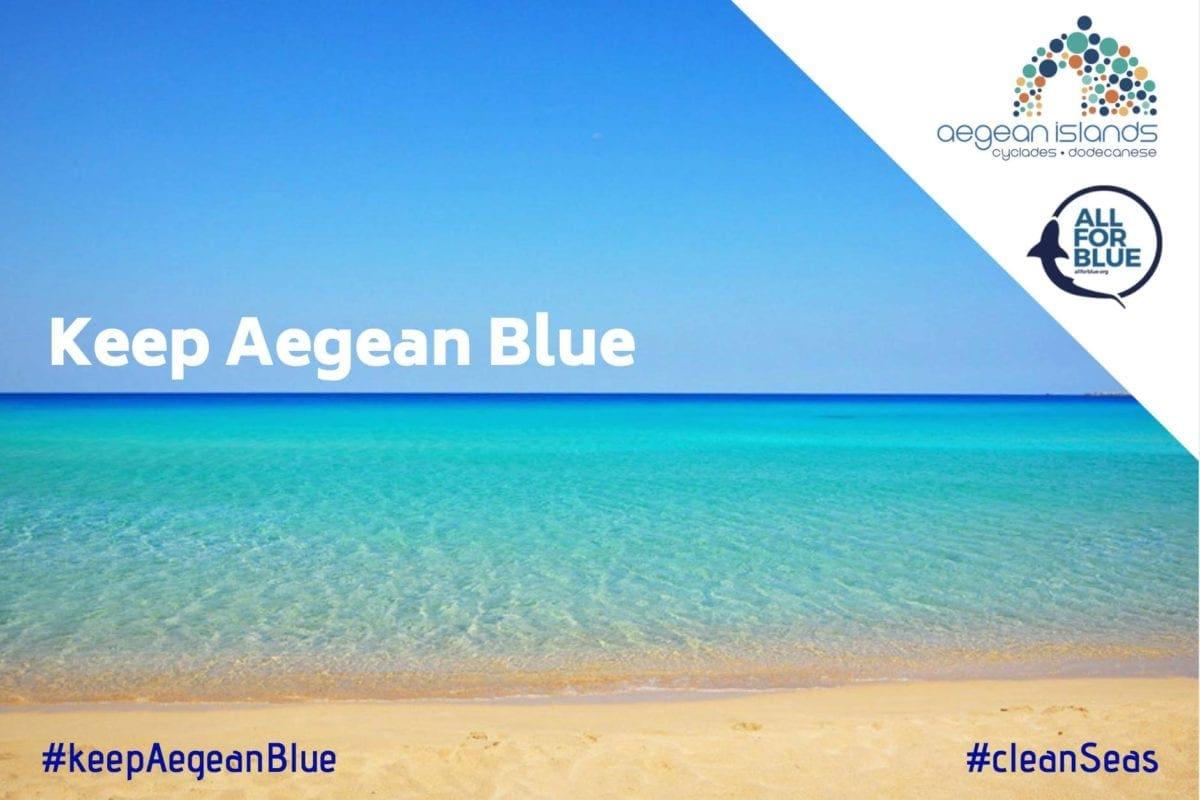 """Keep Aegean Blue"": Η περιβαλλοντική  εκστρατεία της Περιφέρειας ξεκινά σήμερα με καθαρισμό της  παραλίας Ζέφυρος από το 1ο ΕΠΑΛ  Ρόδου"