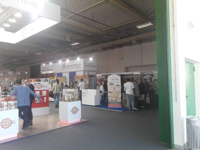 Η Περιφέρεια Νοτίου Αιγαίου στην Έκθεση Τροφίμων Ποτών MARKETEXPO στην Αθήνα