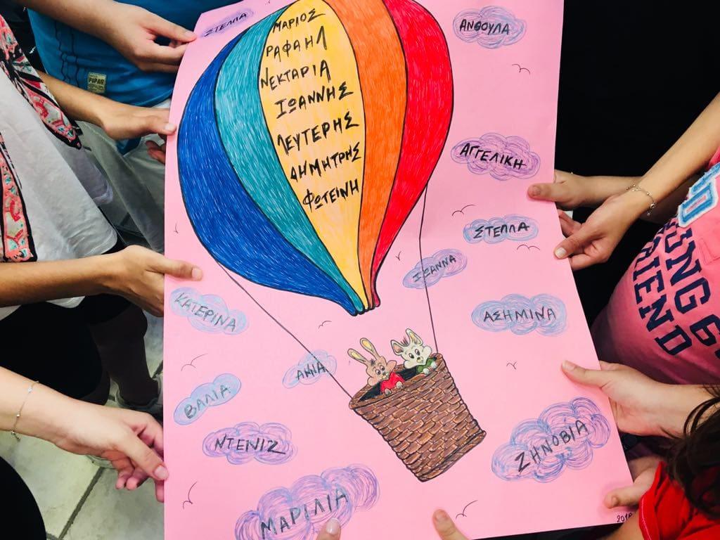 Έναρξη του προγράμματος «+Δημιουργώ» για παιδιά με ειδικές εκπαιδευτικές ανάγκες
