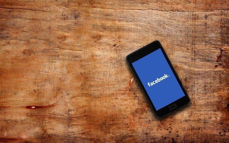 Νέα λειτουργία αλλάζει τα δεδομένα Facebook