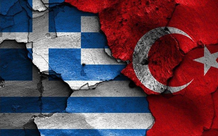 Τον Έλληνα πρέσβη κάλεσε εκτάκτως σήμερα το τουρκικό υπουργείο Εξωτερικών