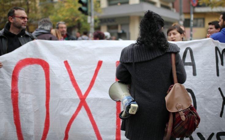 Εικοσιτετράωρη απεργία στις 14 Νοεμβρίου σε όλο το Δημόσιο