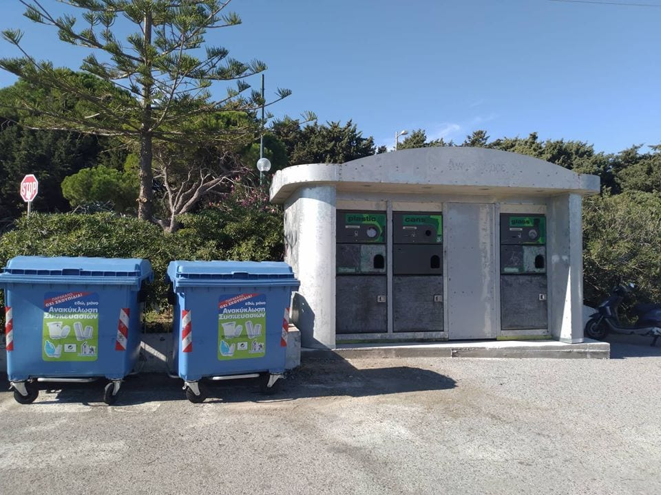 Μεταφορά, εκσυγχρονισμός και αισθητική αναβάθμιση των Κέντρων Ανταποδοτικής Ανακύκλωσης στον Δήμο Ρόδου
