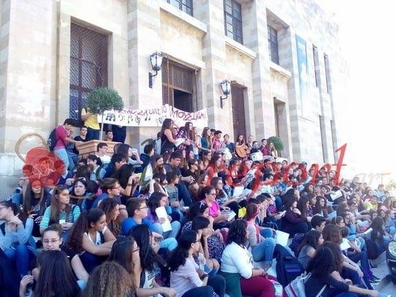 Κάλεσμα σε μουσική διαμαρτυρία από το σύλλογο γονέων & κηδεμόνων του μουσικού σχολείου Ρόδου