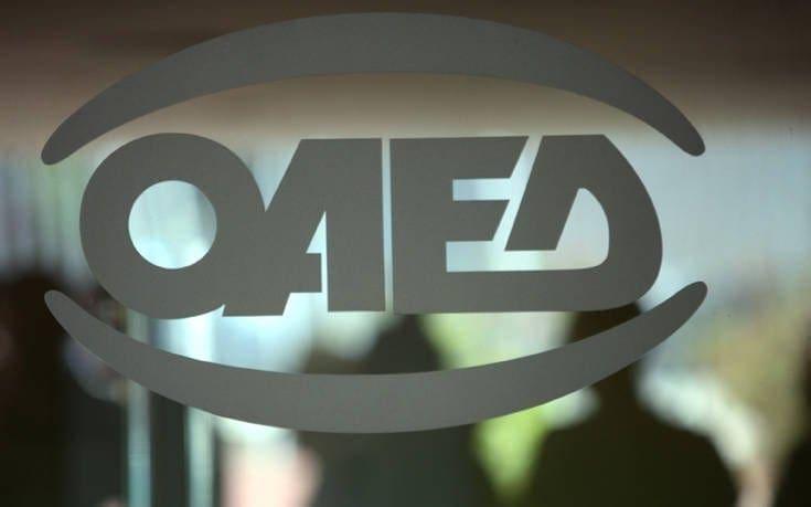 Έρχονται 5.500 προσλήψεις ανέργων νέων επιστημόνων στο Δημόσιο με αίτηση στον ΟΑΕΔ