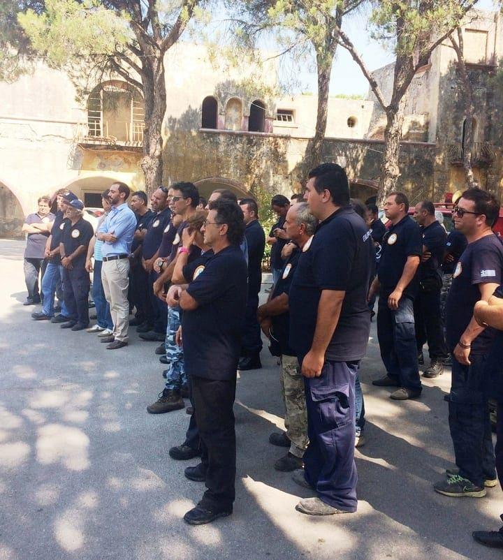 Συγκέντρωση διαμαρτυρίας των εργαζομένων της ΕΤΑΙΠΡΟΦΥΚΑ