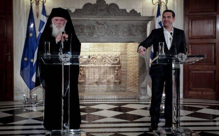 Ξεκινά ο διαχωρισμός Κράτους – Εκκλησίας – Δε θα θεωρούνται πια δημόσιοι υπάλληλοι οι κληρικοί