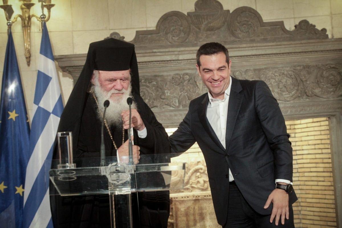 Δεν συμπεριλαμβάνονται Κρήτη & Δωδεκάνησα στη συμφωνία – ΦΑΝΑΡΙ: Ενημερώστε μας