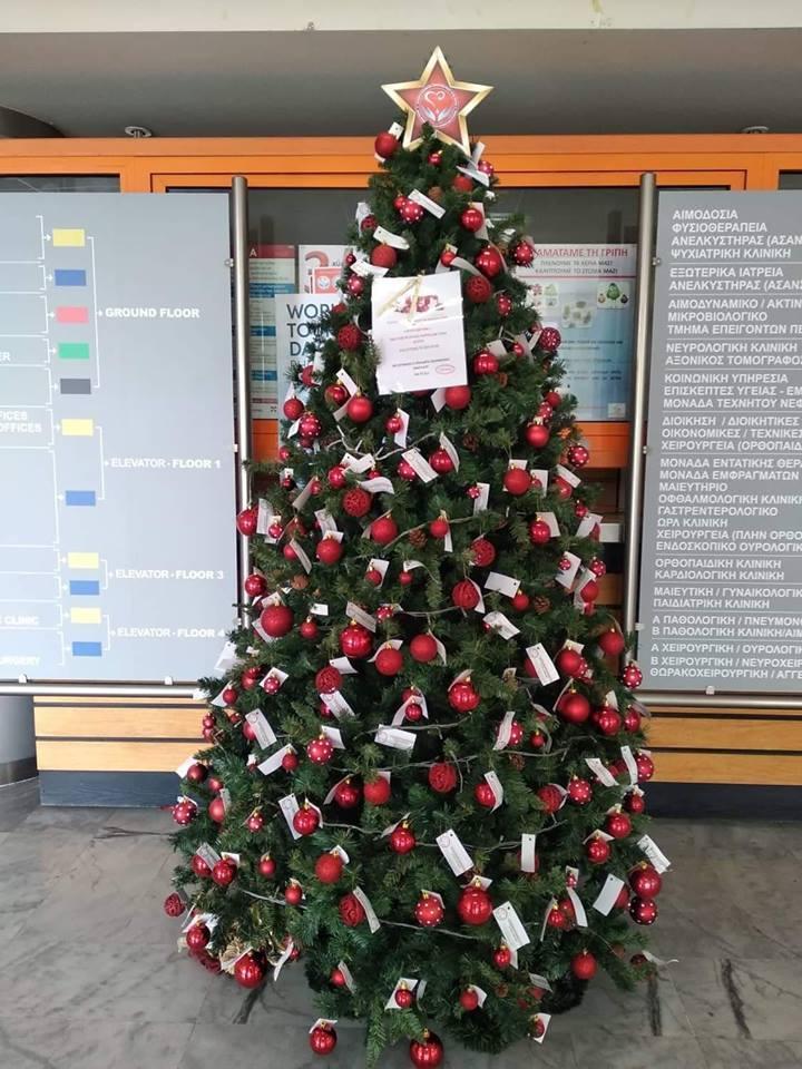 Ανάβει το Χριστουγεννιάτικο δέντρο του Συλλόγου Εθελοντών Αιμοδοτών Ρόδου