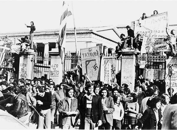 Το Εργατικό Κέντρο Ρόδου τιμά και χαιρετίζει την επέτειο από την εξέγερση του Πολυτεχνείου