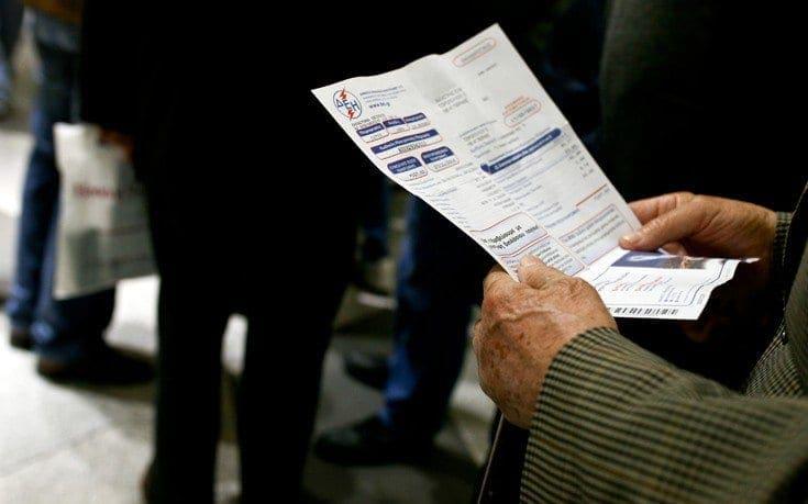 Χρέωση 1 ευρώ στους χάρτινους λογαριασμούς της ΔΕΗ από 1η Δεκεμβρίου
