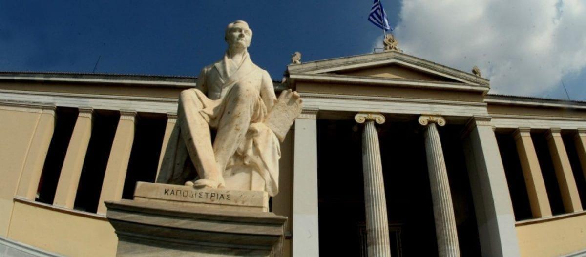 Σπουδαία διάκριση για δεκατέσσερις Έλληνες πανεπιστημιακούς – Στη λίστα με τη μεγαλύτερη επιρροή παγκοσμίως