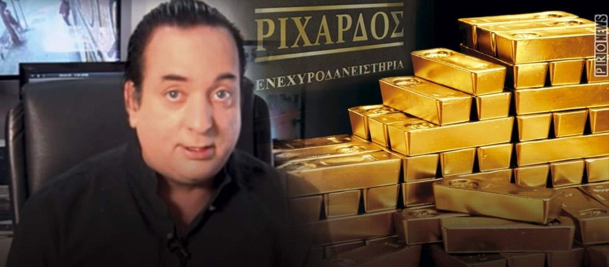 Ποσά που «ζαλίζουν»: Εστελνε έως και 150 κιλά χρυσού τη μέρα με λεωφορεία στην Τουρκία ο Ριχάρδος -Πώς δρούσε το κύκλωμα