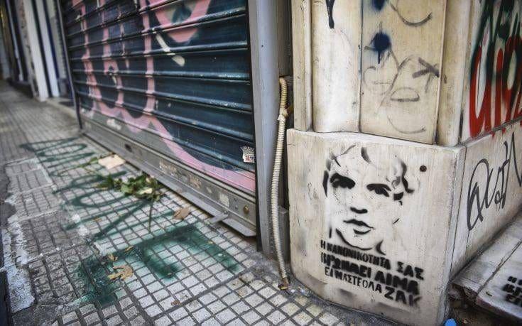 Βαρύ το κατηγορητήριο σε βάρος των κατηγορούμενων αστυνομικών για το θάνατο του Ζακ Κωστόπουλου