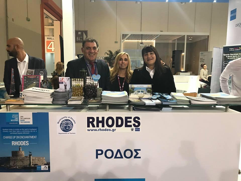 Επιτυχημένη η συμμετοχή της Περιφέρειας Νοτίου Αιγαίου στην 5 η Athens International Tourism Expo 2018
