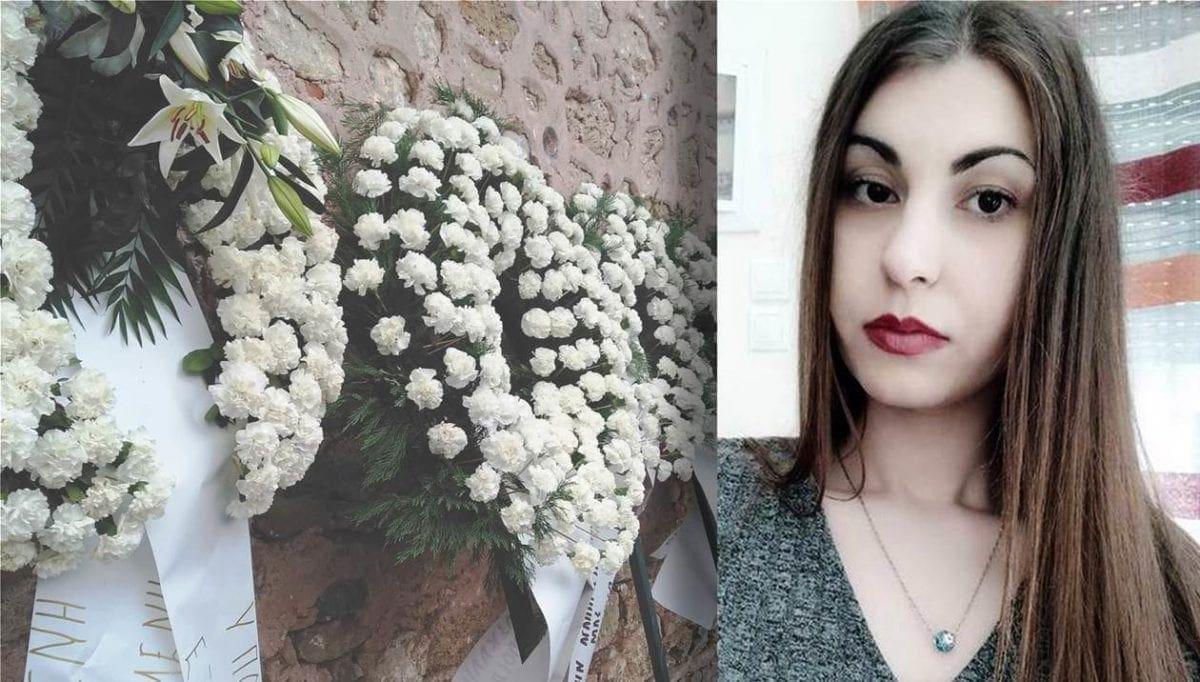Πορεία σήμερα στο Ηράκλειο Κρήτης για την 21χρονη φοιτήτρια που δολοφονήθηκε στη Ρόδο
