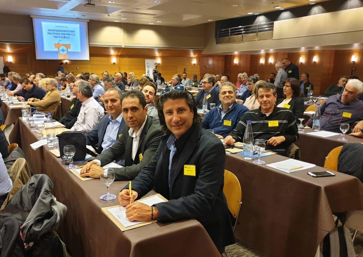 Επιτυχημένη συμμετοχή της ΕΛΦΕΕ Ρόδου στη Γενική Συνέλευση της ΠΟΦΕΕ