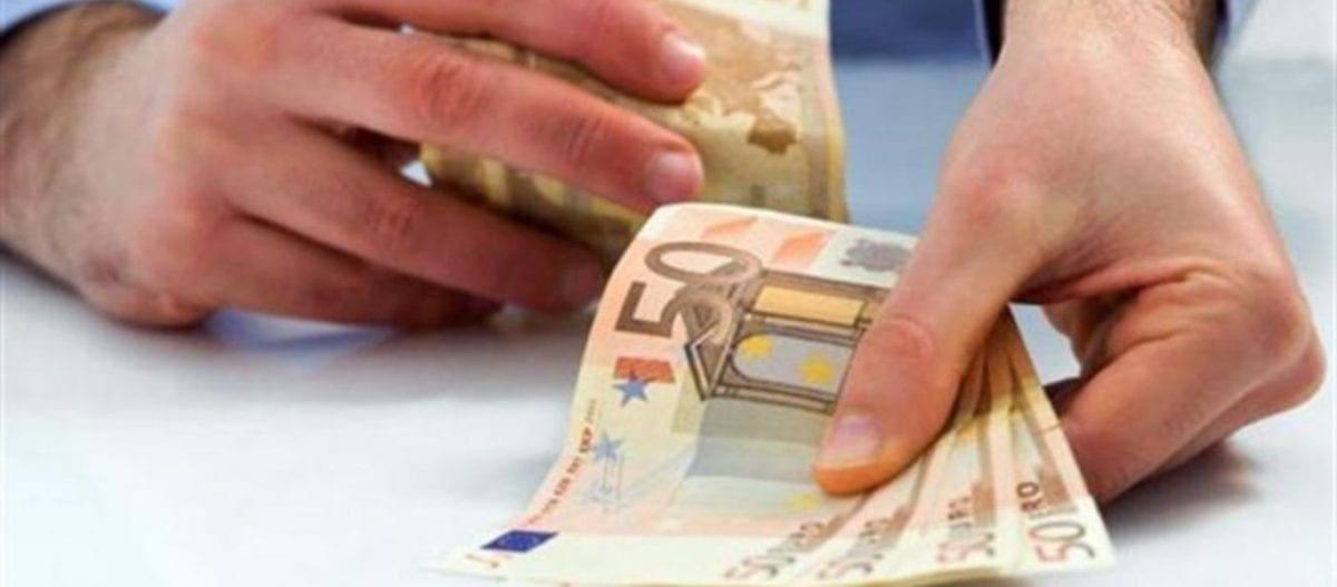 Αναλυτικά οι ημερομηνίες των πληρωμών για συντάξεις και επιδόματα