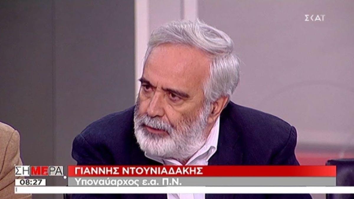 Υποψήφιος περιφερειάρχης Νοτίου Αιγαίου ο Υποναύαρχος Γιάννης Ντουνιαδάκης