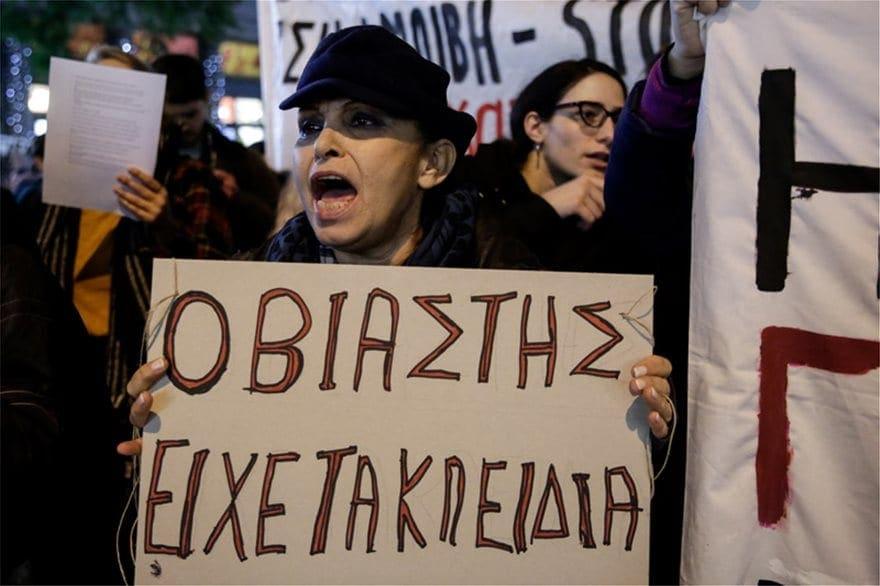 Συγκέντρωση διαμαρτυρίας πραγματοποιήθηκε για τη δολοφονία της φοιτήτριας στη Ρόδο