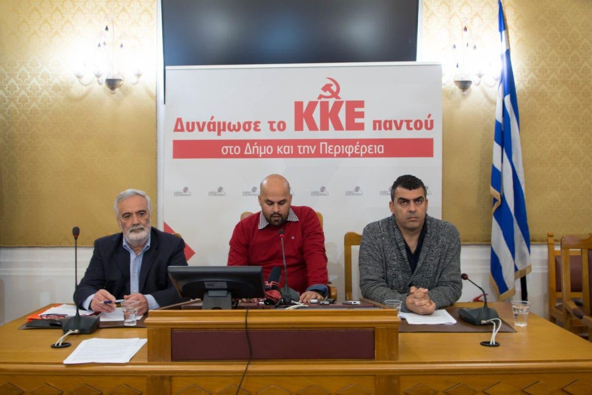 Παρουσιάστηκαν οι υποψήφιοι του ΚΚΕ σε Δήμο και Περιφέρεια