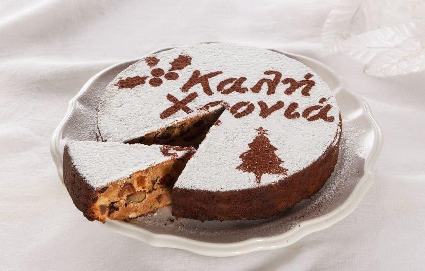 Ο Παγκαρπαθιακός Σύλλογος Ρόδου,  σας προσκαλεί στην ετήσια εκδήλωσή του!