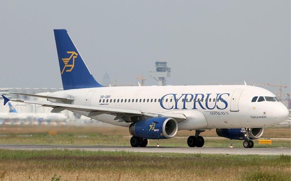 Ανοίγει φτερά για Ρόδο η Cyprus Airways με δυο πτήσεις την εβδομάδα