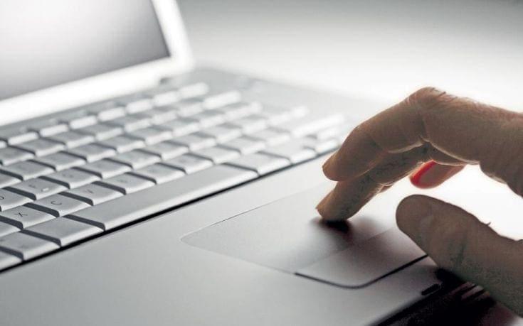 Πρόβλημα σύνδεσης στο ελληνικό ίντερνετ – Αποκαταστάθηκαν  σταδιακά