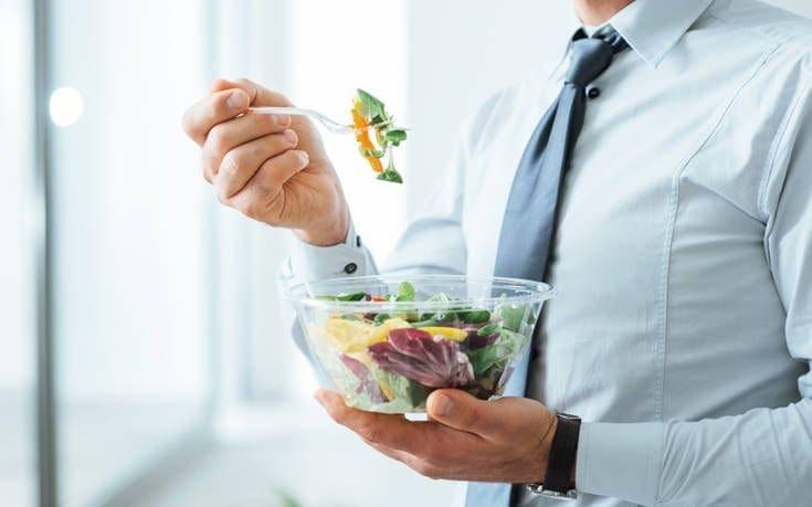 Έρευνα : Αυτή είναι η ιδανική διατροφή για καλή υγεία