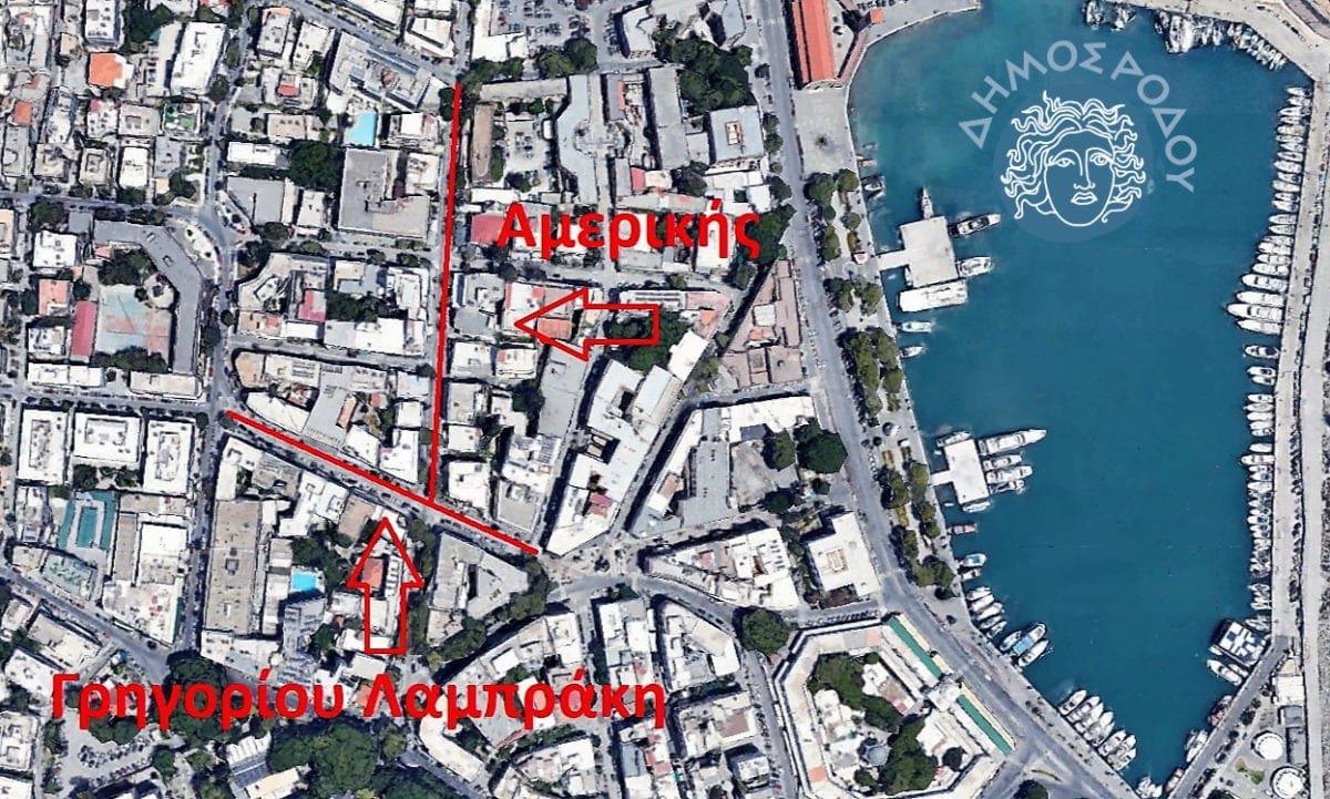 Ανακατασκευάζονται οι κυβόλιθοι σε κεντρικές οδούς της πόλης