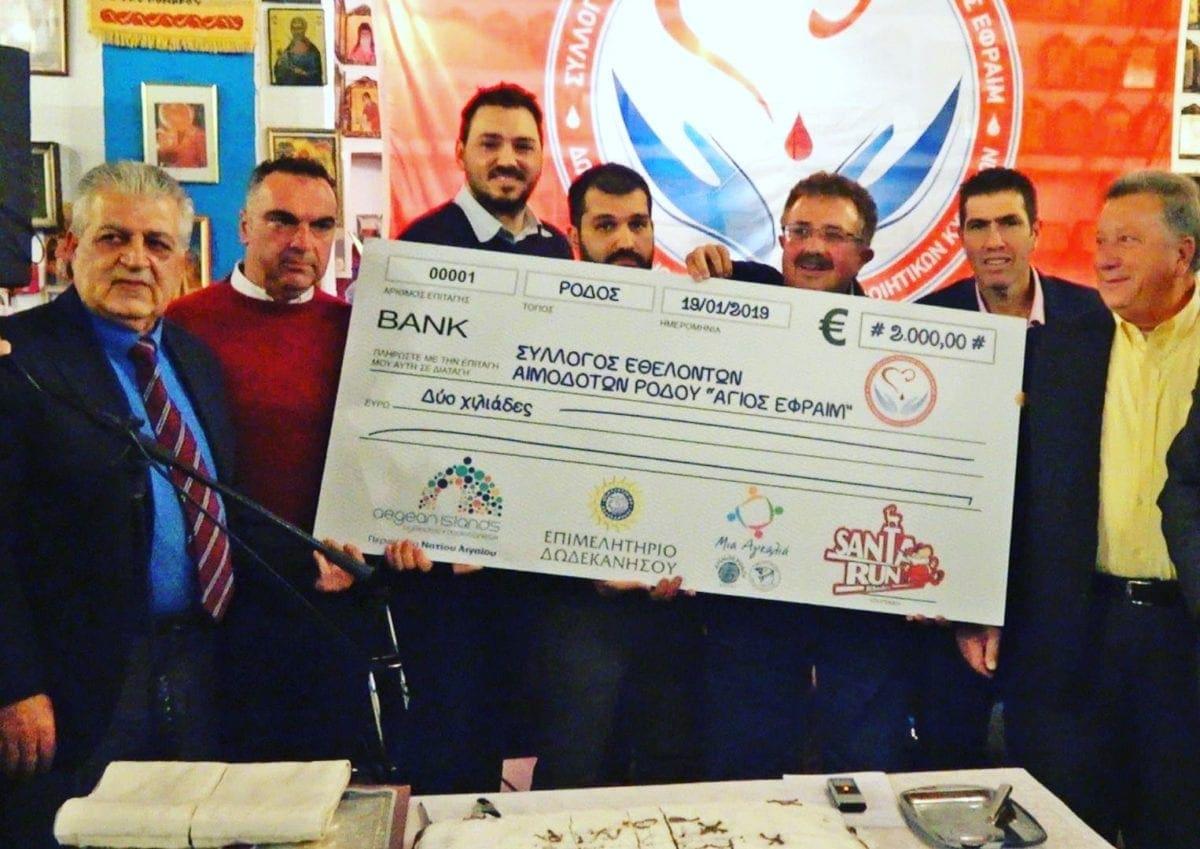 5.000€ συνολικά από το SantaRunRhodes στους συλλόγους Στήριξης Καρκινοπαθών Δωδεκανήσου, Αιμοδοτών Ρόδου και στην ΕΥΘΥΤΑ Ρόδου