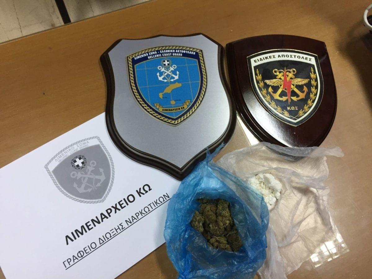 Εντοπισμός και κατάσχεση ναρκωτικών ουσιών από Λιμενικές Αρχές Κω και άλλων περιοχών καθώς και συλλήψεις