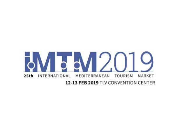 Πρόσκληση σε επιχειρηματίες της Ρόδου για συμμετοχή στην τουριστική έκθεση ΙΜΤΜ 2019 στο Τελ Αβίβ