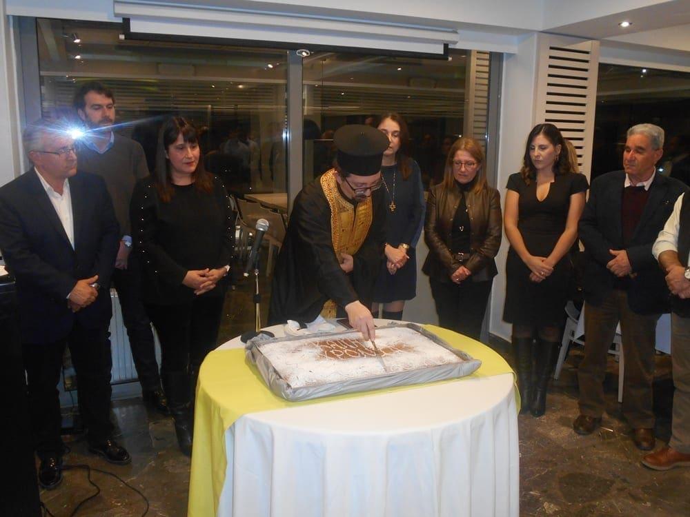 Σε οικογενειακό κλίμα η πίτα του Διεθνούς Μαραθωνίου Δρόμου Ρόδου