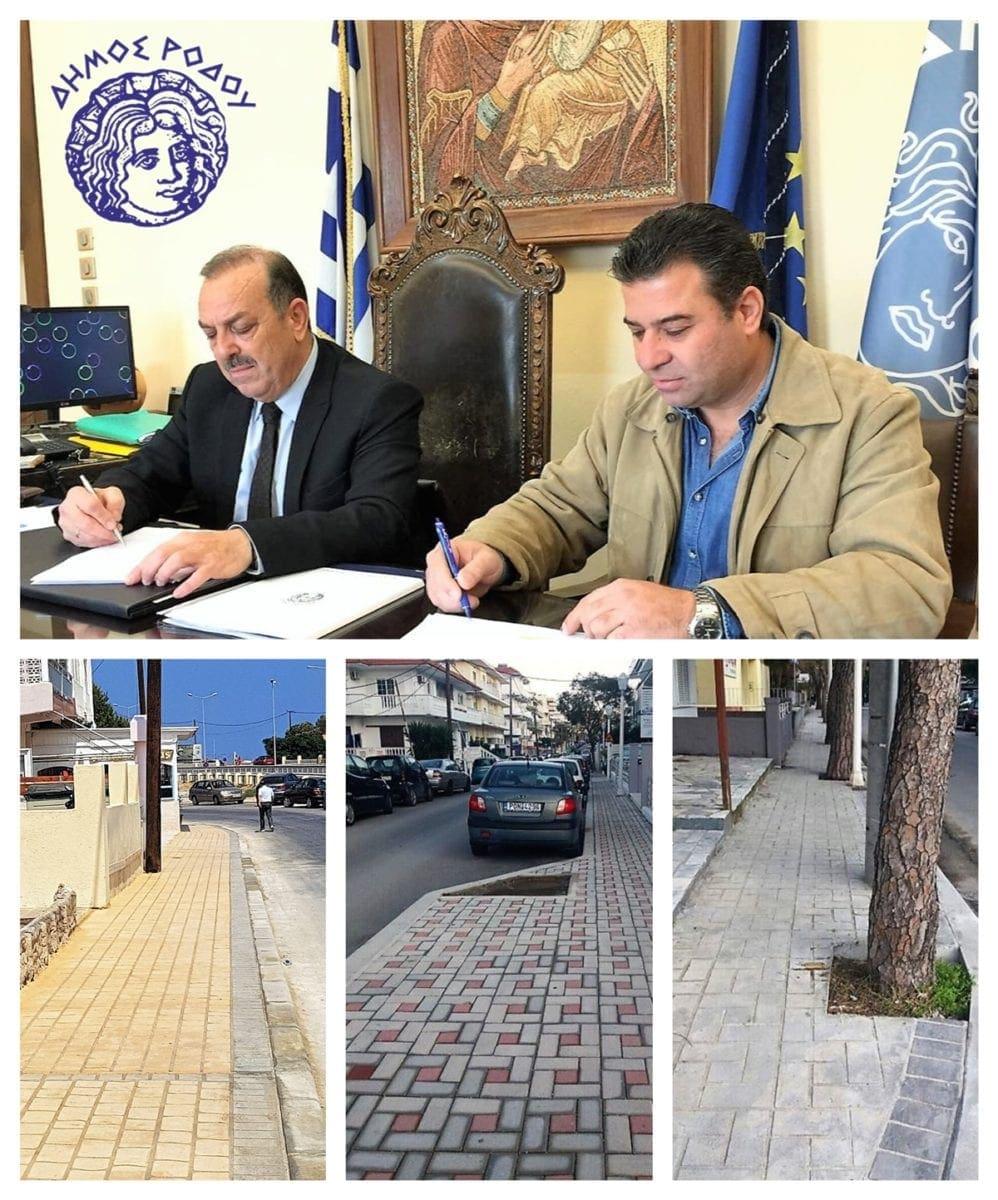 Μεγάλη παρέμβαση του Δήμου Ρόδου για την κατασκευή και ανακατασκευή των πεζοδρομίων σε  δέκα κεντρικές  οδούς  της  πόλης