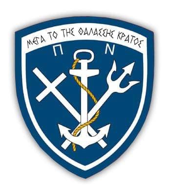Νέα προκήρυξη του ΑΣΕΠ για μόνιμες προσλήψεις 67 υπαλλήλων, στο Γενικό Επιτελείο Πολεμικού Ναυτικού
